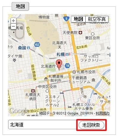 スポット登録ページの地図
