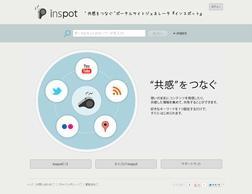 inspotトップページ