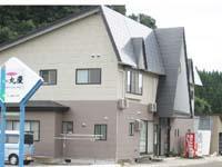 リバーサイド民宿「丸慶」