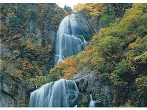 安の滝(やすのたき)