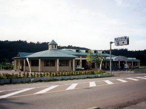 北秋田市観光案内所 四季美館(しきみかん)