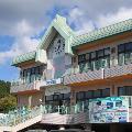 温泉付駅舎 クウィンス森吉(もりよし)