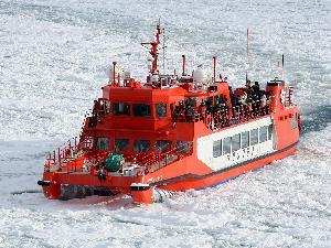 流氷砕氷船 ガリンコ号Ⅱ