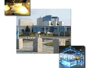 道立オホーツク流氷科学センター「GIZA」