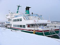 網走の砕氷船「おーろら」
