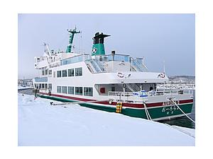 網走流氷観光砕氷船 おーろら