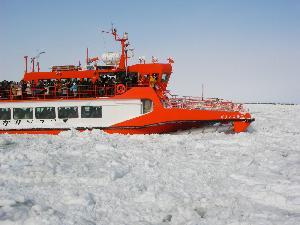 紋別流氷砕氷船 ガリンコ号2