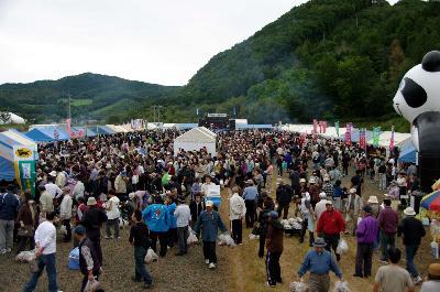 サロマ大収穫祭