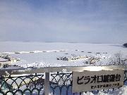 ピラオロ展望台から見た冬の景色