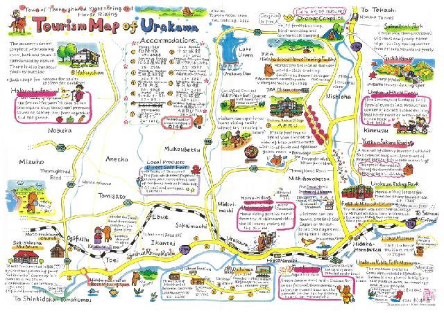 観光マップ英語版