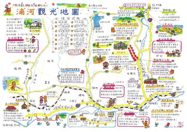 観光マップ中国語版