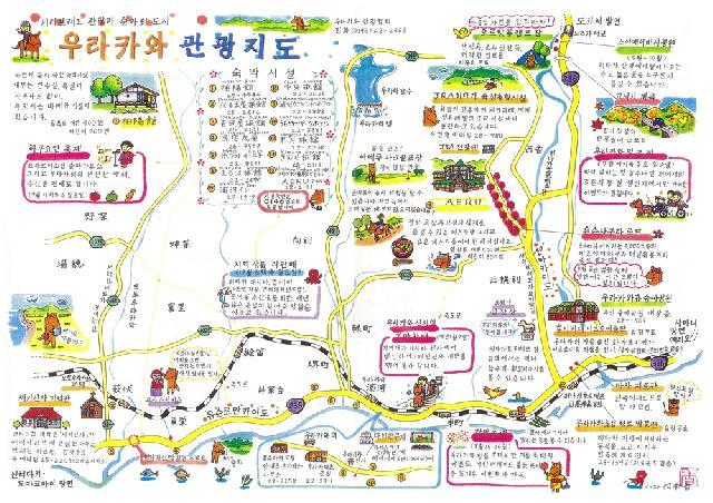 観光マップ韓国語版